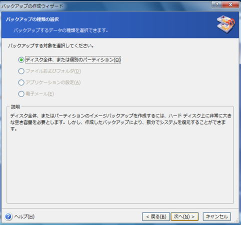 phantom 4 pro user manual pdf