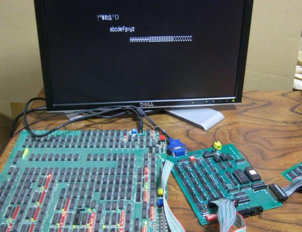 マイコン独立大作戦「CRT/VGAIF...